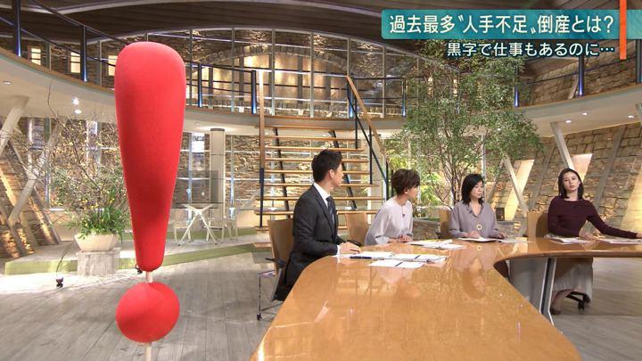 2020年01月14日森川夕貴の画像12枚目