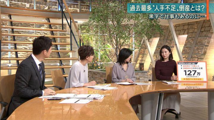 2020年01月14日森川夕貴の画像13枚目