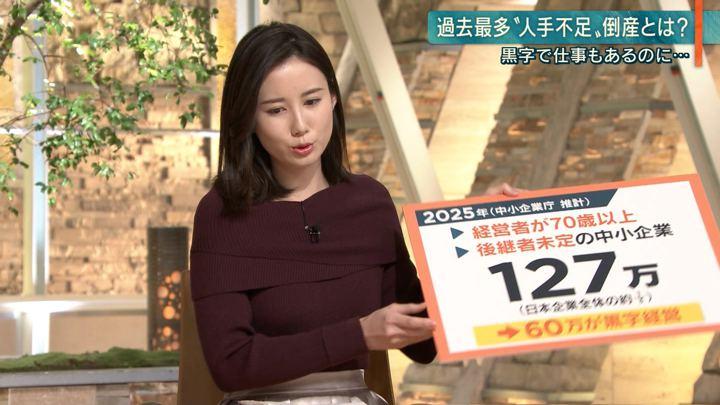 2020年01月14日森川夕貴の画像14枚目