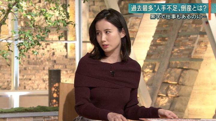 2020年01月14日森川夕貴の画像15枚目