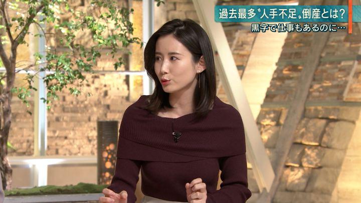 2020年01月14日森川夕貴の画像16枚目