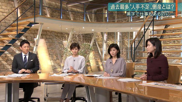 2020年01月14日森川夕貴の画像17枚目