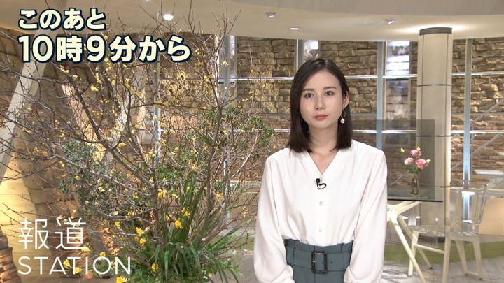 2020年01月16日森川夕貴の画像01枚目