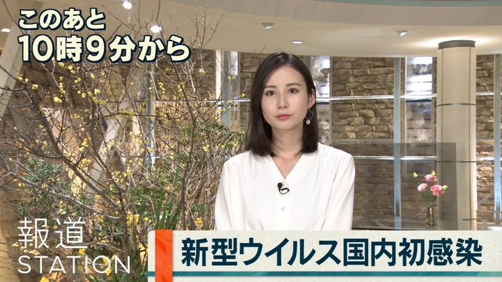 2020年01月16日森川夕貴の画像03枚目
