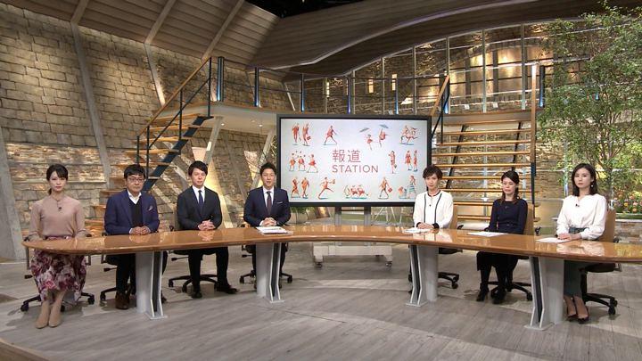 2020年01月16日森川夕貴の画像04枚目