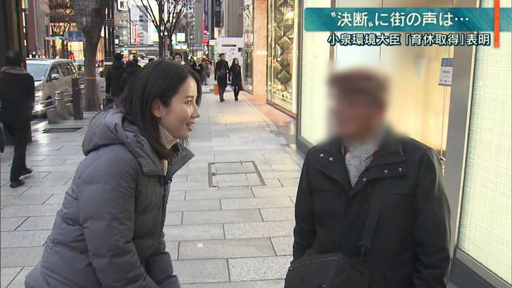 2020年01月16日森川夕貴の画像08枚目