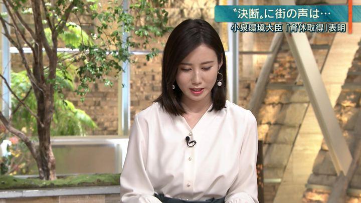2020年01月16日森川夕貴の画像10枚目