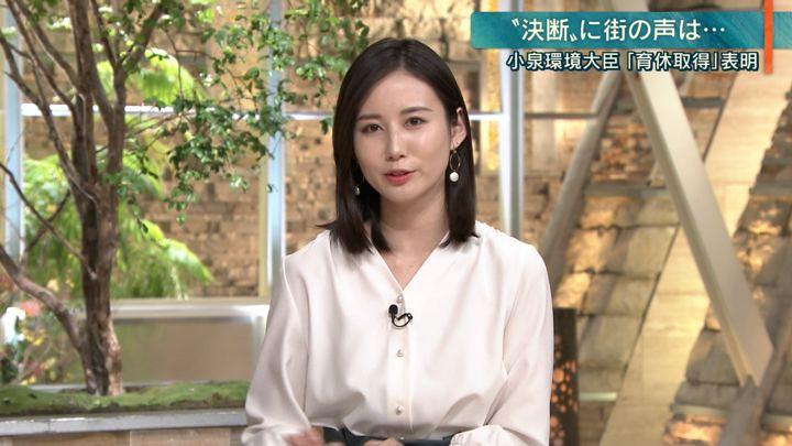 2020年01月16日森川夕貴の画像11枚目