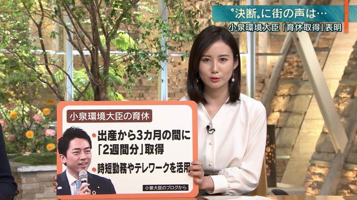 2020年01月16日森川夕貴の画像12枚目