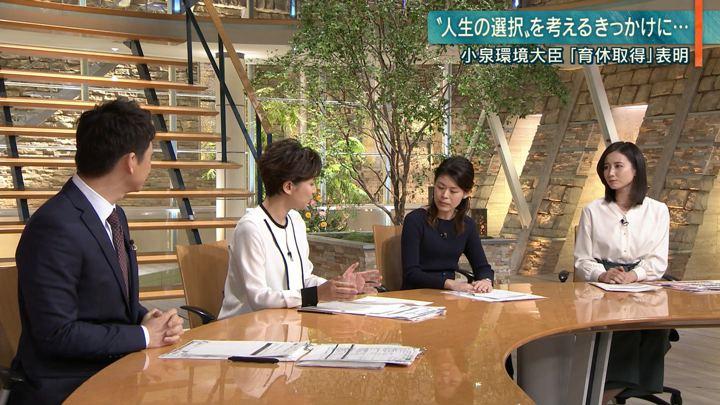 2020年01月16日森川夕貴の画像13枚目