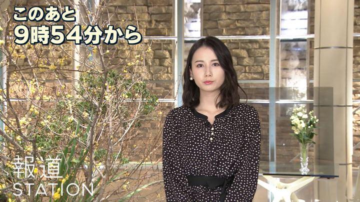 2020年01月17日森川夕貴の画像01枚目