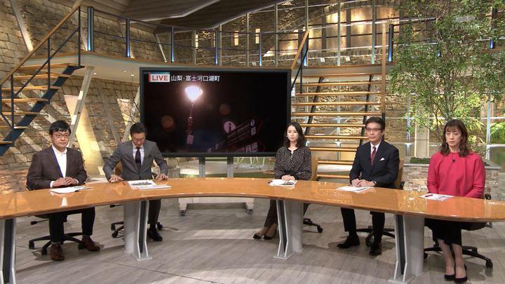 2020年01月17日森川夕貴の画像02枚目