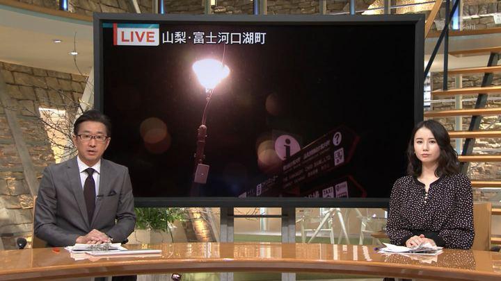 2020年01月17日森川夕貴の画像03枚目
