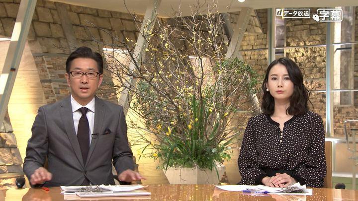 2020年01月17日森川夕貴の画像04枚目
