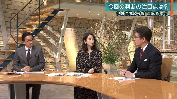 2020年01月17日森川夕貴の画像08枚目