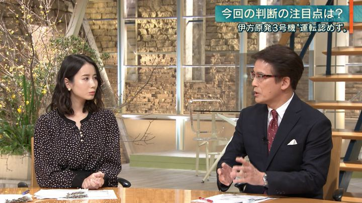 2020年01月17日森川夕貴の画像09枚目
