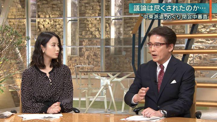 2020年01月17日森川夕貴の画像12枚目