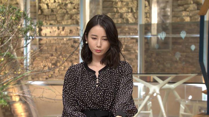 2020年01月17日森川夕貴の画像13枚目