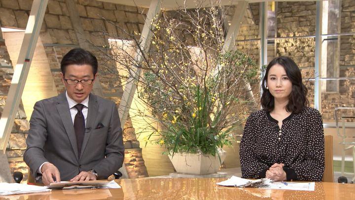 2020年01月17日森川夕貴の画像20枚目
