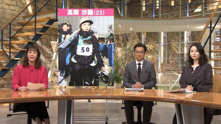 2020年01月17日森川夕貴の画像21枚目