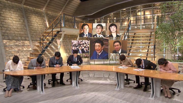 2020年01月20日森川夕貴の画像02枚目