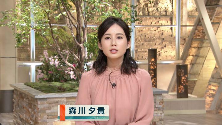 2020年01月20日森川夕貴の画像04枚目