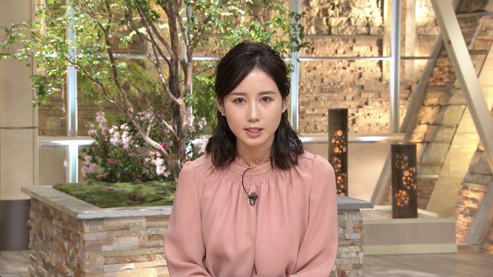 2020年01月20日森川夕貴の画像06枚目