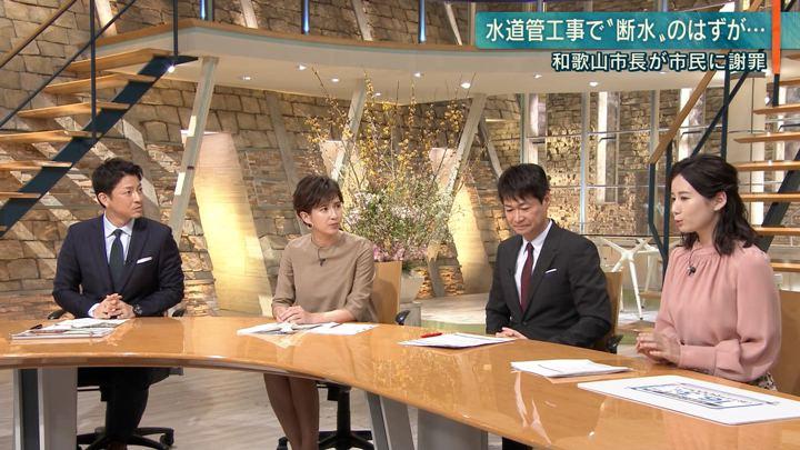 2020年01月20日森川夕貴の画像08枚目