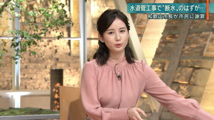 2020年01月20日森川夕貴の画像09枚目