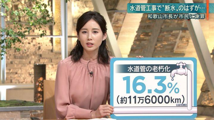 2020年01月20日森川夕貴の画像10枚目