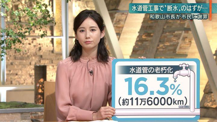 2020年01月20日森川夕貴の画像11枚目