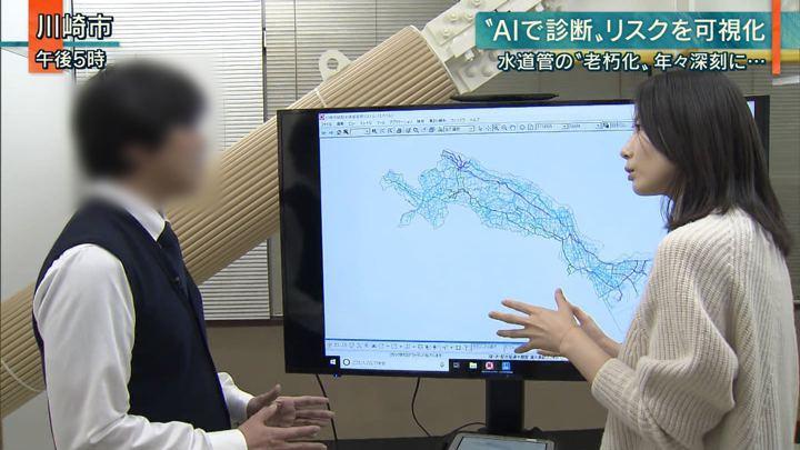 2020年01月20日森川夕貴の画像12枚目