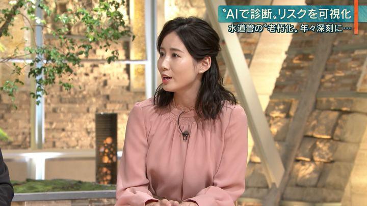 2020年01月20日森川夕貴の画像15枚目