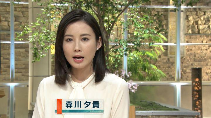 2020年01月21日森川夕貴の画像04枚目