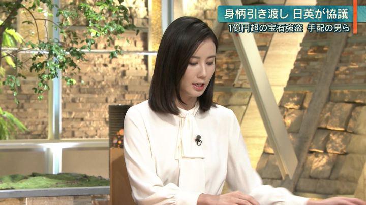 2020年01月21日森川夕貴の画像09枚目