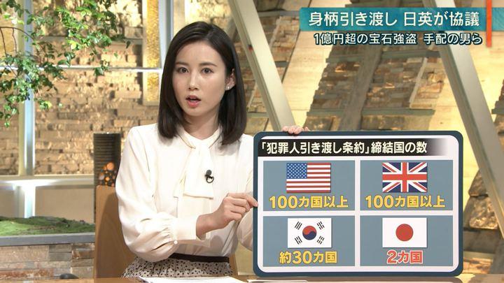 2020年01月21日森川夕貴の画像10枚目