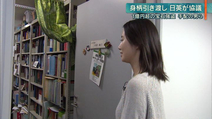 2020年01月21日森川夕貴の画像11枚目