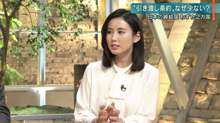 2020年01月21日森川夕貴の画像13枚目