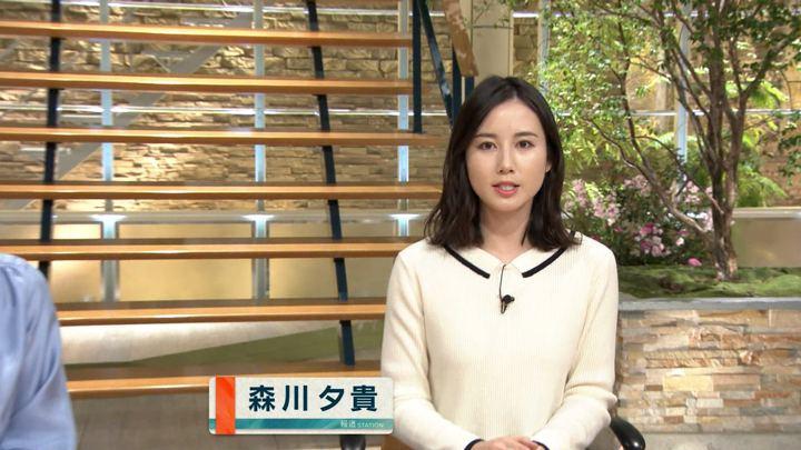 2020年01月22日森川夕貴の画像03枚目