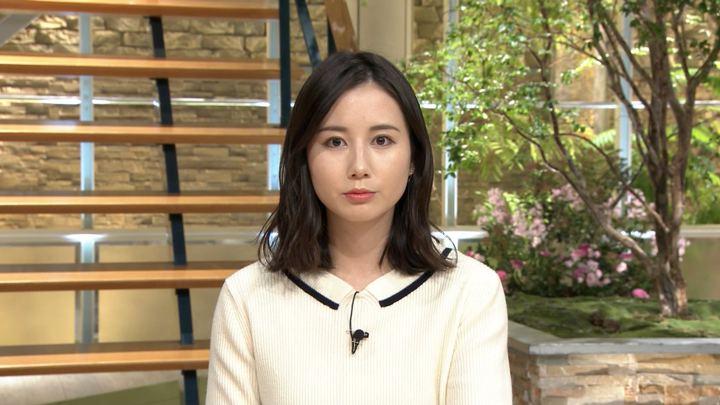 2020年01月22日森川夕貴の画像06枚目