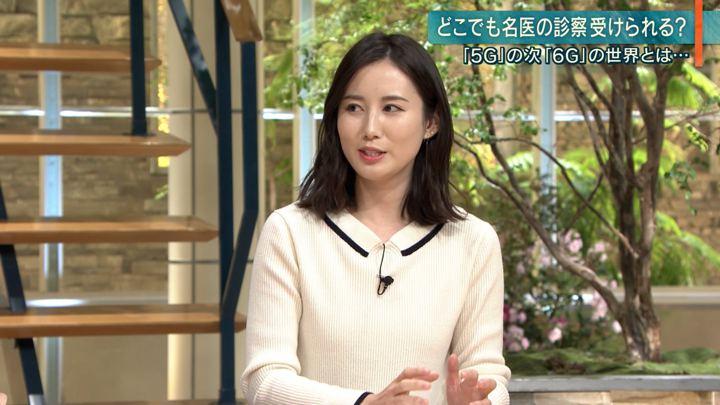 2020年01月22日森川夕貴の画像11枚目