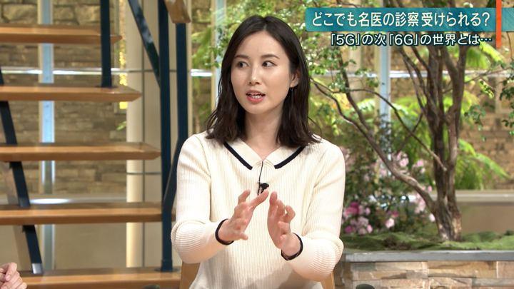 2020年01月22日森川夕貴の画像12枚目