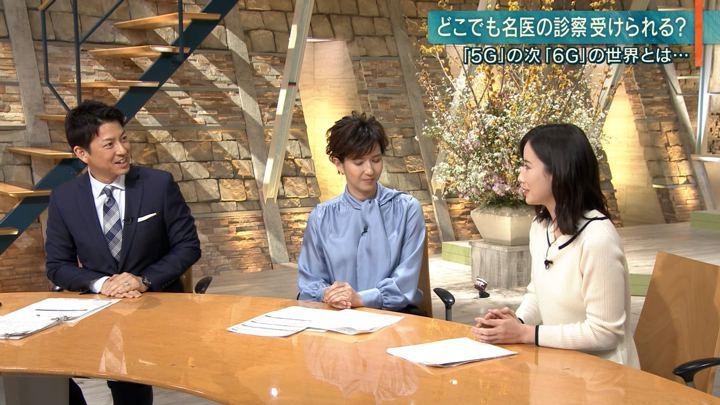 2020年01月22日森川夕貴の画像13枚目
