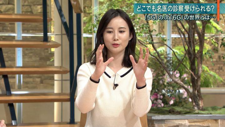 2020年01月22日森川夕貴の画像15枚目