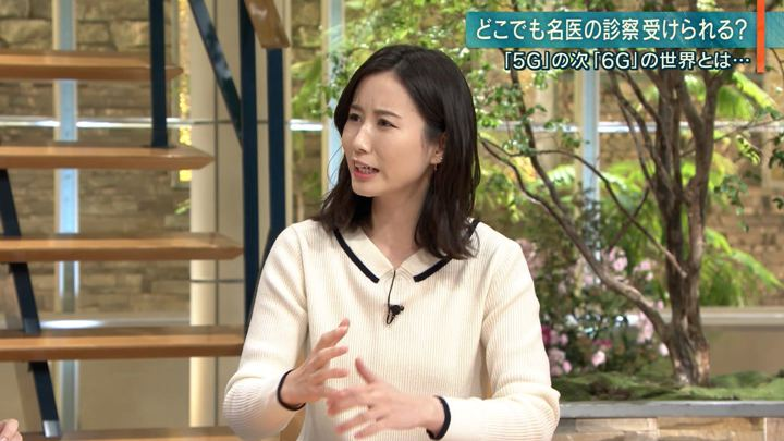 2020年01月22日森川夕貴の画像16枚目