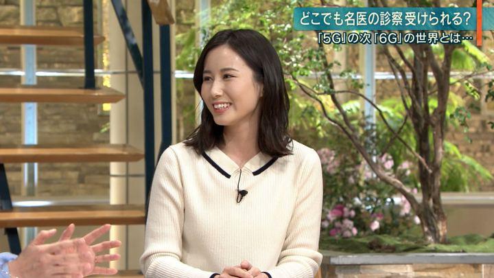 2020年01月22日森川夕貴の画像17枚目