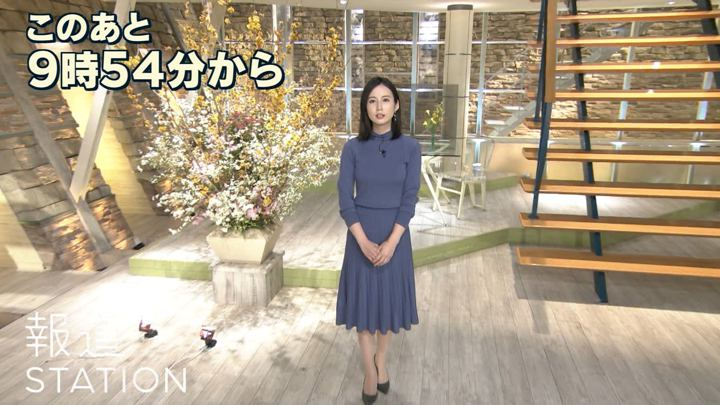 2020年01月23日森川夕貴の画像01枚目
