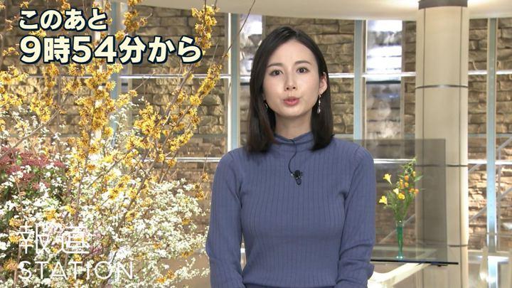 2020年01月23日森川夕貴の画像02枚目