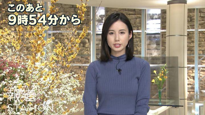 2020年01月23日森川夕貴の画像03枚目
