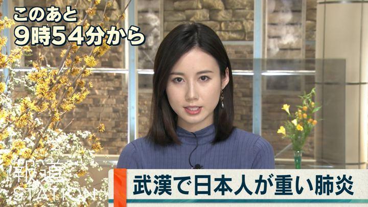2020年01月23日森川夕貴の画像04枚目